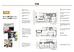 モデルハウスプラン ボックスガレージからつながる趣味室やリビングとつながるボックステラス。フリープランで対応します。