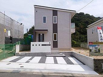 戸建分譲住宅(8-13)