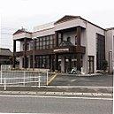 JAあいち知多 森岡支店(徒歩4分)へ貯金・融資・共済はご相談ください。JAをご利用いただいている方が多数見えます。