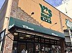 ワイズマート実籾店 12分(960m) 24時間営業の地元のスーパー