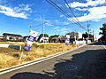 【MELDIAいぶき野・建築条件無し土地3区画】南道路・東道路に接道、開放感あふれる日当り良好な立地