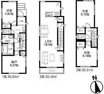 ☆間取り図☆A号棟☆ 18.5帖の広々としたLDKは、対面式システムキッチンとリビングイン階段で、自然と家族とのコミュニケーションが生まれる設計です。階段下収納、リビング収納、各居室に収納があり。,2SLDK#3SLDK,面積88.07m2~102.05m2,価格4,680万円~5,280万円,東武東上線「東武練馬」駅 徒歩13分,,東京都板橋区西台3丁目