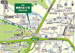 【パワーホーム南春日丘】第1期分譲開始:交通図
