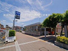埼玉高速鉄道線「戸塚安行」駅 距離1920m