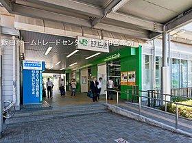 武蔵野線「東川口」駅