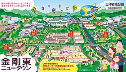 【UR都市機構】富田林市・金剛東ニュータウン(建築会社指定無し)
