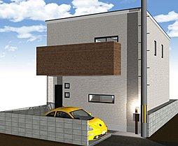 西石切1丁目 新築戸建住宅