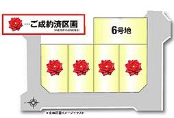 【5区画】庭...