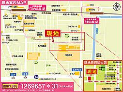 【フジ住宅】花園ガーデンズ[ラスト1区画33坪(土地面積)]:案内図