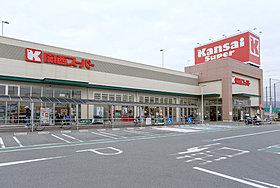 関西スーパー牧野店 徒歩3分(約210m)