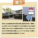 JR海老津駅から博多駅、小倉駅まではそれぞれ電車で約35分、約25分でアクセスが可能です(快速が使えるからラクラク通勤できます)
