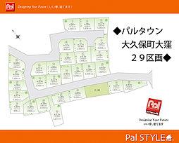 ■区画図■JR...