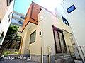 【~現地販売会~「永山駅」徒歩7分、デザイン性溢れるお家、和室有】多摩市