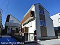 ~LDKが広く、小屋裏収納もある暮らしやすい邸宅です~三鷹市井の頭1丁目