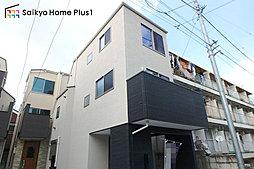 ~【要町駅徒歩10分】暮らしを彩る設備充実の邸宅を3棟販売~豊...