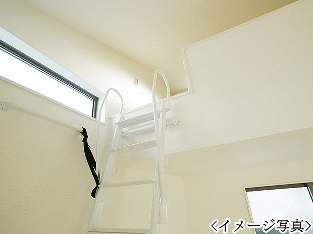 【ロフト収納】ロフトがあるため高さがあり、収納力だけでなく開放感もある洋室です。