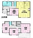15号棟 各所にたっぷりと収納があり、住空間はスッキリ広々です。