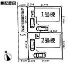 区画図 お車2台駐車可能