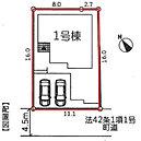 1990万円、4LDK、土地面積176.12m2、建物面積108.47m2 広々とした敷地はお車2台駐車可能です!お客様も遊びに来やすいですね。