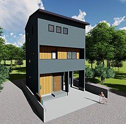 一級建築士とつくるデザイン住宅【宇治市小倉町堀池】