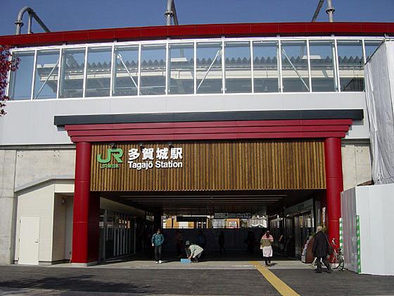 JR仙石線「多賀城」駅まで徒歩19分(1504m)