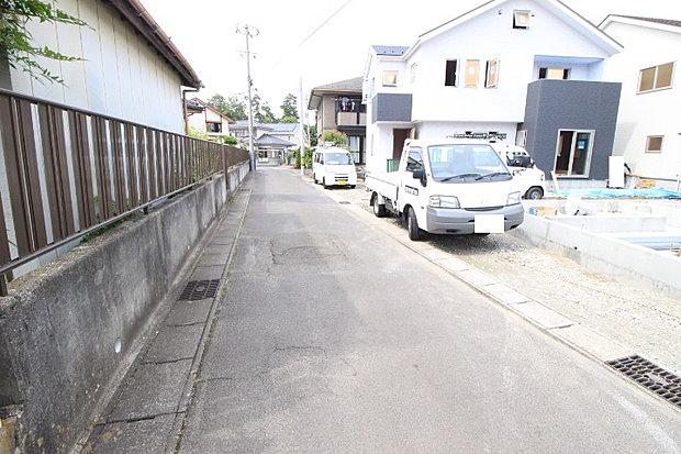 【【現地】】【前面道路】4mの前面道路