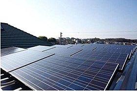 ■太陽光発電システムでかしこく節約