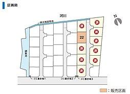 八代市千丁町新牟田字太慶1363-25他