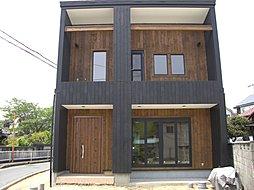 ~Natural Wood Town 東阪本町~