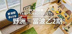 【TANAKAYA】野洲市冨波乙にて全4区画販売開始の外観