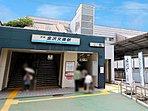 駅 2100m 金沢文庫駅