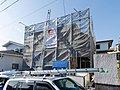 ◆◇SUMAI MIRAI Yokohama◇◆カースペース3台分!ゆとりある敷地に建つ大型4LDK《釜利谷西3丁目》