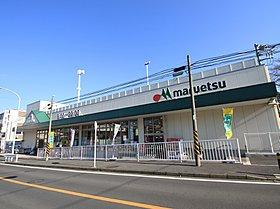 マルエツ戸塚大坂下店まで1500m