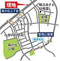 「横浜市緑区に住もう」~霧が丘2丁目~生活に便利なスーパーも近く