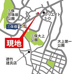「横浜市緑区に住もう」~三保町~ドラッグストア近く住環境良好