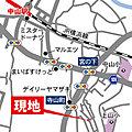 「横浜市緑区に住もう!!」~中山町~駅まで平坦な住生活!!