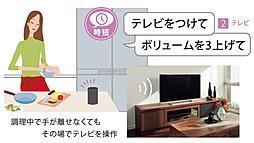料理中で手が離せなくてもその場でテレビを操作