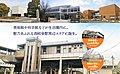 【セキスイハイム】ハイムプレイス岐阜市薮田中(建築条件付宅地分譲)