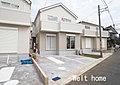 「JR武蔵野線新八柱駅 徒歩12分」松戸市常盤平町 全11棟