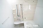 浴室  お子様と一緒に入れる1坪サイズのバスルーム♪浴室乾燥機完備♪ 2号棟