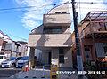【 京成立石駅 12分 】 【 お花茶屋駅 13分 】 オール電化住宅 立石2丁目