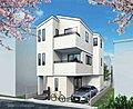 限定1邸【リビングライフ限定物件】Park Side House 渡田新町1丁目 新築一戸建