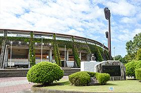 水戸市総合運動公園(徒歩6分、480m)