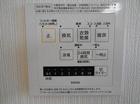 浴室暖房乾燥機で雨の日の洗濯物も安心です(施工例)