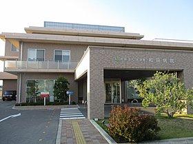 和田病院まで約972m(徒歩13分)