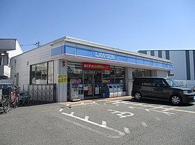 ローソン堺大野芝店まで約368m(徒歩5分)