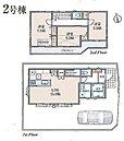 使い易い全室洋室の3LDKにグルニエがあり、ここに欲しい収納が用意されています。