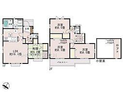 3路線利用可能~1階部分21.25帖の大空間~国分寺市戸倉 新...