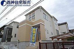 神戸市西区玉津町新方 新築戸建て1区画