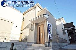 神戸市西区今寺 新築一戸建て3区画